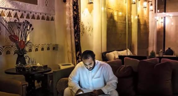 نیمه پنهان زندگی ولیعهد جدید عربستان