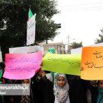 راهپیمایی روز ملی عفاف و حجاب در سرخس (۱)