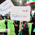راهپیمایی روز ملی عفاف و حجاب در سرخس (۴)