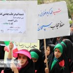 راهپیمایی روز ملی عفاف و حجاب در سرخس (۸)