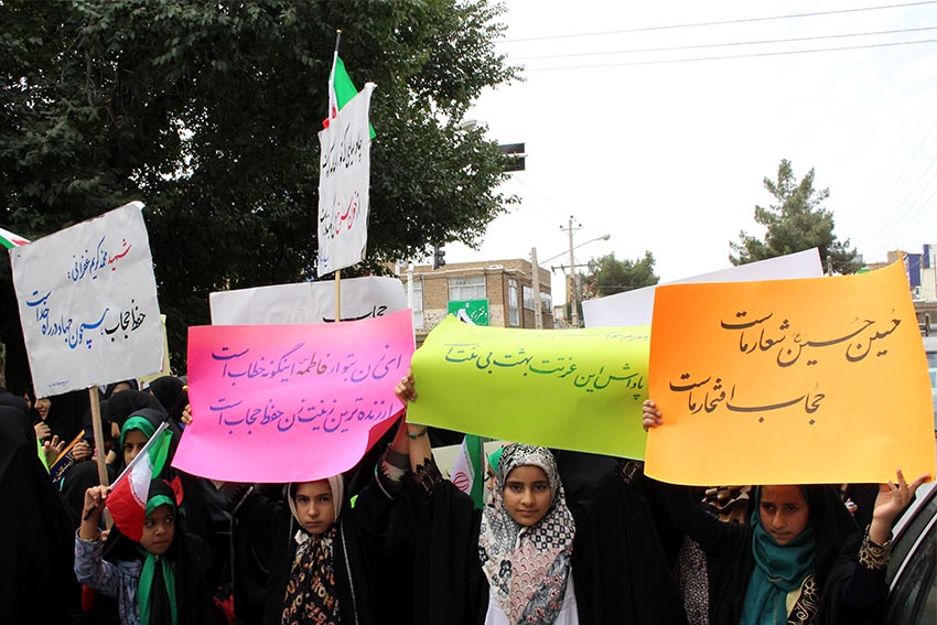 راهپیمایی روز ملی عفاف و حجاب در سرخس