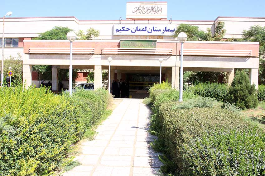 ۶ مرکز سلامت سرخس آماده ارائه خدمت در ایام نوروز ۹۷/ «پایگاه مراقبت بهداشت مرزی» بهصورت تماموقت در ایام نوروز فعال است