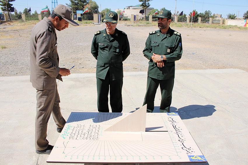 دقیقترین «ساعت آفتابی» کشور در سپاه سرخس طراحی و ساخته شد+ تصاویر