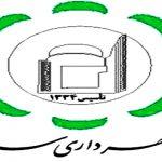 «احمد صفایی» شهردار سرخس شد