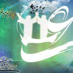 طرح/ عید سعید غدیرخم مبارک باد