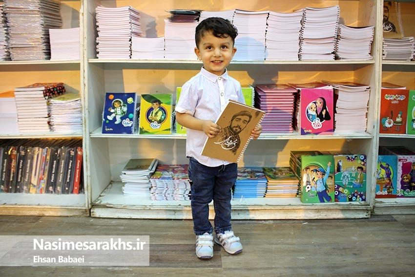 نمایشگاه نوشت افزارهای ایرانی اسلامی در سرخس افتتاح شد+ تصاویر