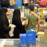 نمایشگاه نوشت افزارهای ایرانی اسلامی در سرخس (۱۵)