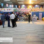نمایشگاه نوشت افزارهای ایرانی اسلامی در سرخس (۱۷)