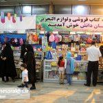 نمایشگاه نوشت افزارهای ایرانی اسلامی در سرخس (۵)