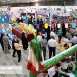 نمایشگاه نوشت افزارهای ایرانی اسلامی در سرخس (۶)