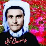 شهادت فقط مختص شیعیان نیست+ عکس