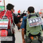 تصاویر اختصاصی از پیادهروی اربعین حسینی (۷)