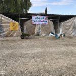 خدمت رسانی گروه جهادی سپاه سرخس در روستای زلزله زده زراعی سرپل ذهاب (۱۰)
