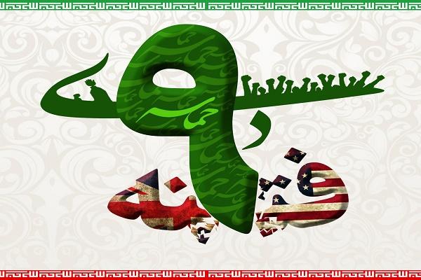حماسه ۹ دی اوج ارادت و عشق مردم به امام حسین(ع) و رهبر انقلاب بود