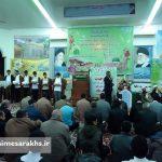 مراسم عمامه گذاری طلاب مدرسه علمیه سرخس (۳)