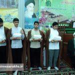 مراسم عمامه گذاری طلاب مدرسه علمیه سرخس (۴)