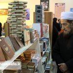 آغاز به کار سیزدهمین نمایشگاه بزرگ کتاب سال سرخس (۹)