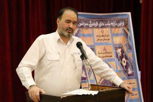 زیرساخت تمامی راهبردهای نظام اسلامی مقوله «فرهنگ» است/ نمایشگاه کتاب سال سرخس تأثیر مثبتی بر شاخصههای فرهنگی این شهرستان دارد