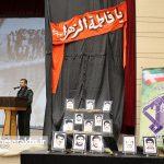 اولین یادواره شهدای بهمنماه شهرستان سرخس (۱)