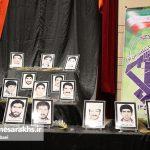 اولین یادواره شهدای بهمنماه شهرستان سرخس (۱۴)