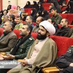 اولین یادواره شهدای بهمنماه شهرستان سرخس (۸)