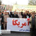 راهپیمایی یوم الله ۲۲بهمن در شهرستان سرخس (۱۰)
