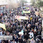 خلق «۲۲ بهمن تماشایی» در کیان مرزنشینان غیور/ «سرخس» یکپارچه مرگ بر آمریکا شد