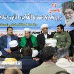راهپیمایی یوم الله ۲۲بهمن در شهرستان سرخس (۱۵)