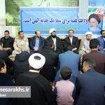 راهپیمایی یوم الله ۲۲بهمن در شهرستان سرخس (۱۶)