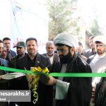 گرامیداشت اولین روز از دهه مبارک فجر در سرخس (۱۴)