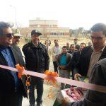 افتتاح مرکز خدمات جامع سلامت در سرخس