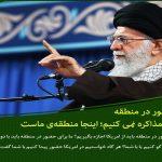 محورهای مهم بیانات رهبر انقلاب در دیدار شاعران و ستایشگران اهلبیت