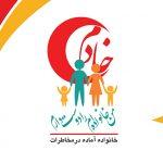 اجرای فاز دوم «طرح ملی خادم» به استعداد ۲۸۰۰ خانوار در سرخس