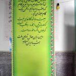 مراسم گرامیداشت سالگرد ارتحال امام خمینی (ره) در سرخس (۹)
