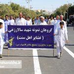 مراسم رژه نیروهای مسلح شهرستان سرخس-بخش دوم- شهریور ۹۷ (۱۱)