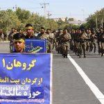 مراسم رژه نیروهای مسلح شهرستان سرخس-بخش دوم- شهریور ۹۷ (۱۲)