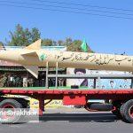 مراسم رژه نیروهای مسلح شهرستان سرخس-بخش دوم- شهریور ۹۷ (۱۵)