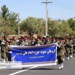 مراسم رژه نیروهای مسلح شهرستان سرخس-بخش دوم- شهریور ۹۷ (۸)