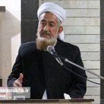 مراسم جشن آغاز هفته وحدت در شهرستان سرخس (۱۲)