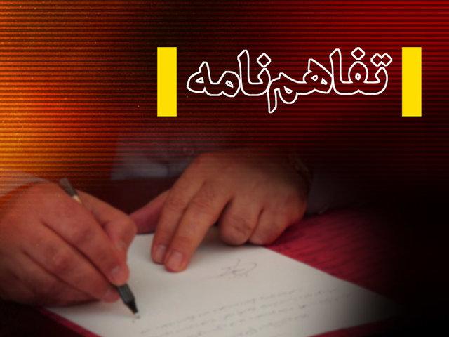 ۷۰ تفاهم نامه همکاری در سرخس امضا شد
