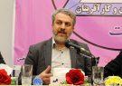 پیاده سازی نمونه ای از «تمدن نوین اسلامی» در سرخس