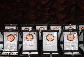 نخستین همایش اهدای «نشان مردمی استقلال» در سرخس برگزار شد