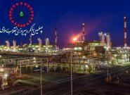 دستاوردهای پالایشگاه گاز سرخس در چهلمین سالگرد پیروزی انقلاب اسلامی