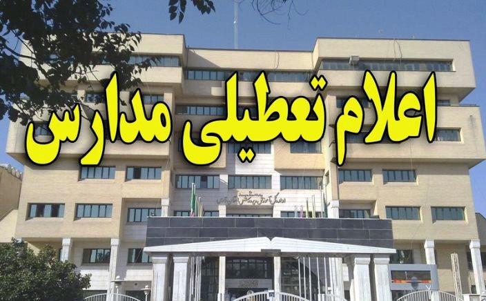 تعطیلی مدارس روستاهای دهستان پل خاتون و روستای صمدآباد سرخس