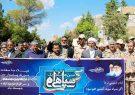 راهپیمایی حمایت از سپاه در سرخس برگزار شد+ تصاویر