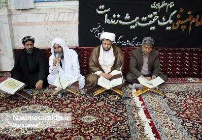 مراسم سیامین سالگرد ارتحال امام خمینی در سرخس