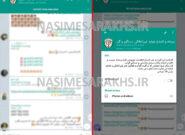 دستگیری گرداننده گروه و کانال غیر اخلاقی تلگرام در سرخس