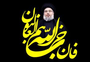 ۲۳ مرداد؛ روز مقاومت اسلامی