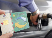 چرا اتصال کارت سوخت به کارت بانکی اجرا نشد؟