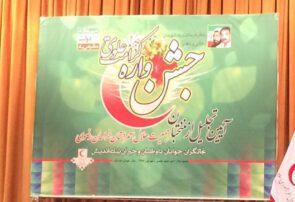 کسب رتبه نخست جشنواره کرامت علوی توسط هلال احمر سرخس